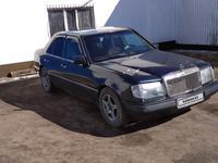 Mercedes-Benz E 230 1990 года за 1 150 000 тг. в Караганда