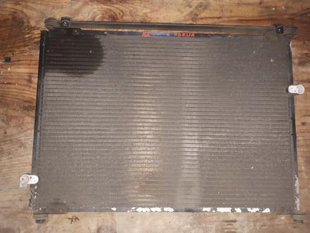 Радиатор кондиционера honda odyssey за 10 000 тг. в Алматы