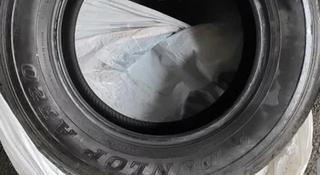 Резина 4 шт 265/65/17 за 50 000 тг. в Алматы