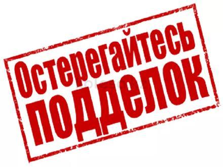 Дверь передняя правая, левая ГАЗ, УАЗ на разные модели за 1 000 тг. в Алматы – фото 3