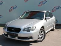 Subaru Legacy 2005 года за 3 150 000 тг. в Алматы