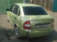 ВАЗ (Lada) Kalina 1118 (седан) 2006 года за 1 300 000 тг. в Семей
