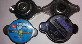 Крышка радиатора за 2 000 тг. в Алматы
