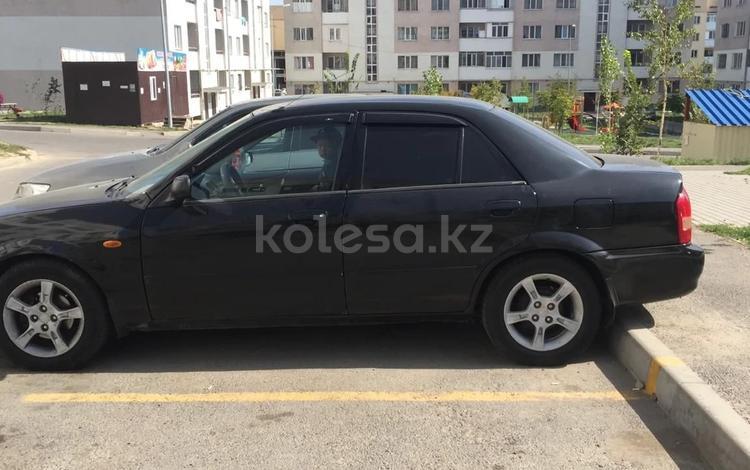 Mazda 323 2002 года за 1 950 000 тг. в Алматы
