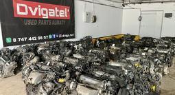 Двигатель 6G72 Mitsubishi Montero Sport за 370 000 тг. в Алматы – фото 2