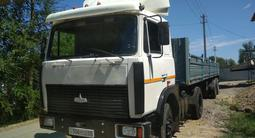МАЗ  525 1990 года за 4 500 000 тг. в Алматы