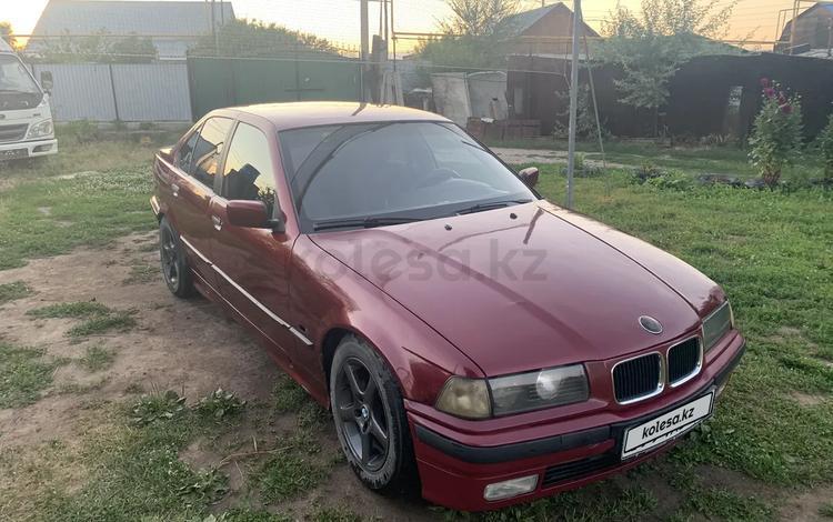 BMW 318 1994 года за 850 000 тг. в Алматы