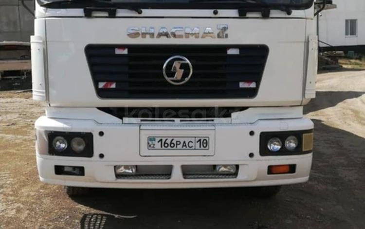 Shacman 2011 года за 7 900 000 тг. в Житикара
