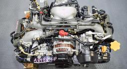 Двигатель EJ253 для Subaru Legacy за 310 000 тг. в Алматы