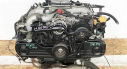 Двигатель EJ253 для Subaru Legacy за 310 000 тг. в Алматы – фото 2