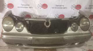 Ноускат Мерседес W210 рестайл в Караганда