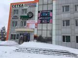 Шланги гидравлические и пневматические. Рукава высокого давления… в Нур-Султан (Астана) – фото 3