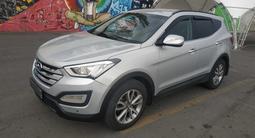 Hyundai Santa Fe 2013 года за 6 950 000 тг. в Алматы