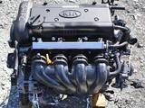 Двигатель 1.6 g4fc Kia Hyundai за 450 000 тг. в Нур-Султан (Астана)