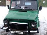 ЛуАЗ 969 1987 года за 600 000 тг. в Актобе