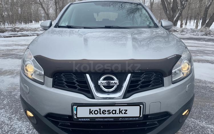 Nissan Qashqai 2013 года за 5 900 000 тг. в Нур-Султан (Астана)