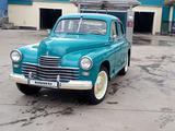 Ретро-автомобили СССР 1953 года за 6 000 000 тг. в Нур-Султан (Астана)