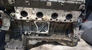 Двигатель 273 5.5 за 250 000 тг. в Алматы