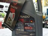 Масло RAIDO за 9 000 тг. в Караганда – фото 3