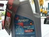 Масло RAIDO за 9 000 тг. в Караганда – фото 4