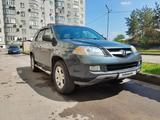 Acura MDX 2005 года за 6 000 000 тг. в Усть-Каменогорск – фото 5
