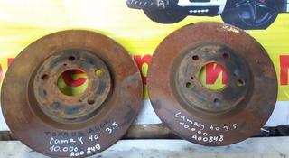 Тормозные диски на Камри 40 3.5 за 10 000 тг. в Алматы