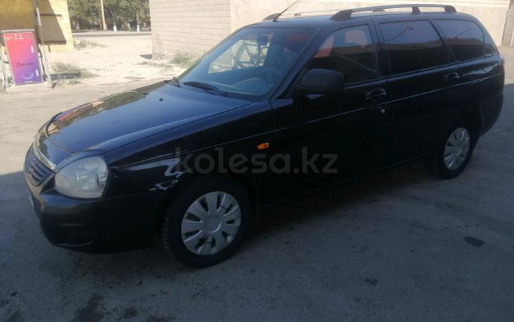 ВАЗ (Lada) Priora 2171 (универсал) 2012 года за 1 700 000 тг. в Тараз