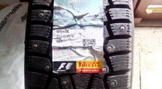 PIRELLI WINTER ICE ZERO 285/60 R18 Pirelli WIceZE 116T шип за 61 000 тг. в Алматы