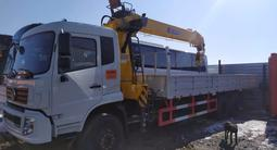 Universal Machinery Group в Алматы – фото 2