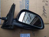 Боковые зеркала заднего вида на Mitsubishi Colt за 555 тг. в Шымкент