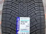 275/45-305/40 r20 Michelin alpin5 за 570 000 тг. в Алматы