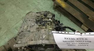 Коробка АКПП на Lexus RX330/350.30500-48241 в Алматы