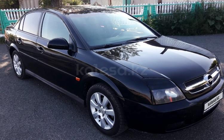 Opel Vectra 2004 года за 2 150 000 тг. в Семей