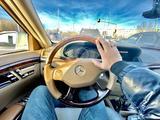 Mercedes-Benz S 550 2007 года за 5 500 000 тг. в Нур-Султан (Астана) – фото 3
