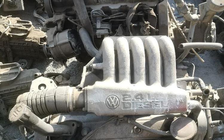 Контрактный двигатель Фольксваген Т4 1.9 2.0 2.4 2.5 дизель за 2 020 тг. в Алматы