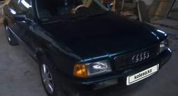 Audi 80 1992 года за 1 400 000 тг. в Костанай