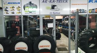 Грузовые шины и диски за 100 000 тг. в Алматы