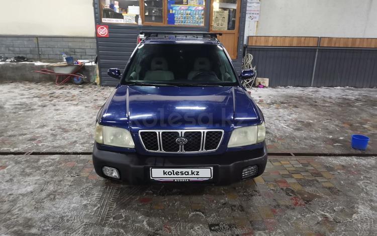 Subaru Forester 2000 года за 2 200 000 тг. в Шымкент