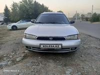 Subaru Legacy 1996 года за 2 600 000 тг. в Алматы