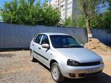 ВАЗ (Lada) Kalina 1118 (седан) 2008 года за 1 250 000 тг. в Актобе