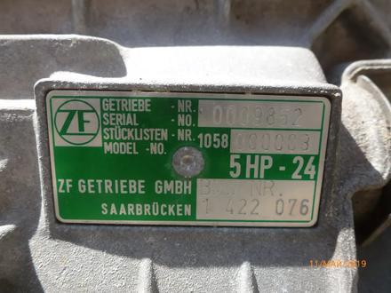 Коробка автомат за 200 000 тг. в Алматы – фото 2