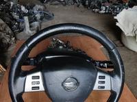 Nissan Altima руль за 10 000 тг. в Алматы