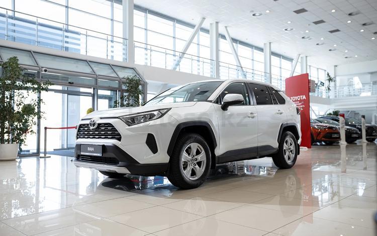 Toyota RAV 4 Comfort 2021 года за 15 320 000 тг. в Алматы