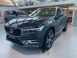 Volvo XC60 2021 года за 29 850 000 тг. в Алматы – фото 3