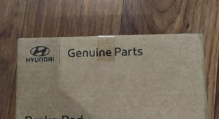 Оригинальные задние тормозные колодки Hyundai Tucson и Kia Sportage за 20 000 тг. в Алматы
