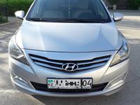 Hyundai Accent 2015 года за 4 700 000 тг. в Уральск