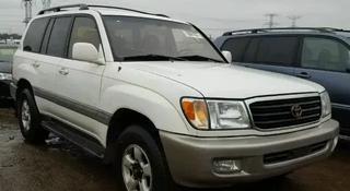 Toyota Land Cruiser 2001 года за 45 000 тг. в Алматы