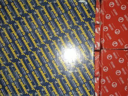 Тормозной диск Toyota Land Cruiser Prado задний.42431-60200 42431-60201 за 11 000 тг. в Алматы – фото 3