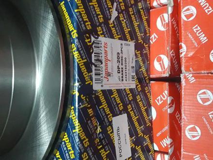 Тормозной диск Toyota Land Cruiser Prado задний.42431-60200 42431-60201 за 11 000 тг. в Алматы – фото 2