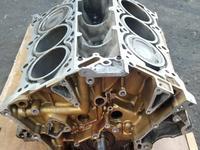Двигатель ДВС G6DK 3.8 заряженный блок v3.8 на Kia Quoris за 600 000 тг. в Алматы